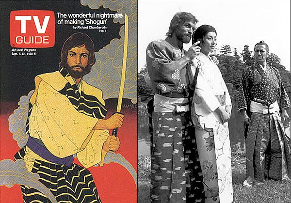 Shogun TV Guide cover