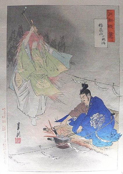 Samurai blacksmith