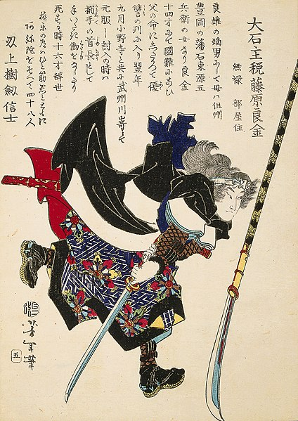 Ronin with sword